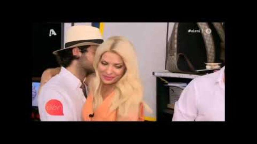 Το φιλί της Μενεγάκη στον Ματέο